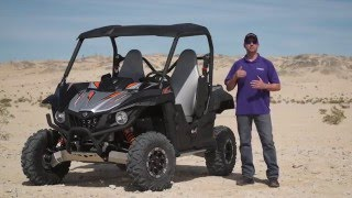 5. 2016 Yamaha Wolverine R-Spec Special Edition First Look