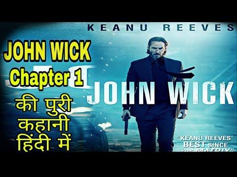 JOHN WICK : Chapter 1 - Movie Explained in HINDI | FULL Story in Hindi