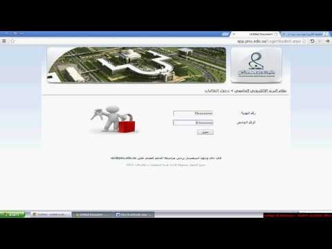 How to activate your PNU email