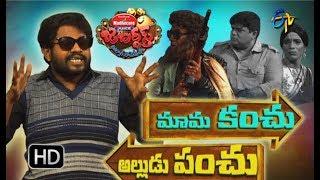 Video Jabardasth    14th December 2017   Full Episode   ETV Telugu MP3, 3GP, MP4, WEBM, AVI, FLV Maret 2019