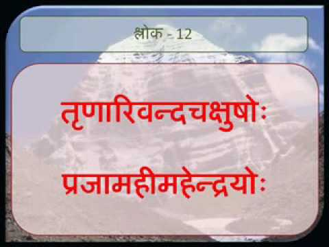 Video Shiva Tandava Stotram by Ravana (Writing is Error Free) [Shiv Tandav Stotram] download in MP3, 3GP, MP4, WEBM, AVI, FLV January 2017