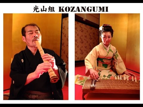 gaga - Have you ever heard beautiful Japanese traditional music? It's with great pleasure and excitement to release Japanese Style Lady GAGA's