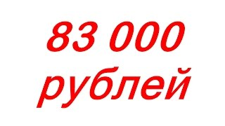 Регистрируйся по ссылкеhttps://faberlic.com/register?sponsor=1000173291877