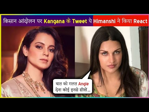 Himanshi Khurana REACTS To Kangana Ranaut's Tweet On Farmer's Protesting In Delhi