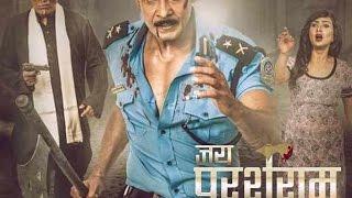 जय परशुराम || Nepali Movie Jai Parshuram || Rose Rana interview || Biraj Bhatta,Nisha Adhikari full download video download mp3 download music download