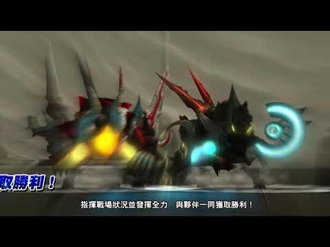 『刀劍神域 虛空幻界 豪華版』繁體中文版宣傳影片