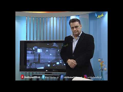 Khyber File | Polio Special | | Avt Khyber | 13 02 2020