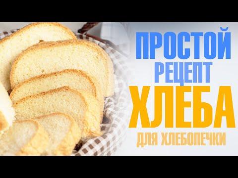 Хлебопечка Мирта Вм 612 Инструкция С Рецептами