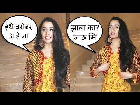 Shraddha Kapoor Speaking Fluent Marathi With Media