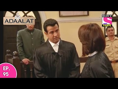 Adaalat - अदालत - Qatil Chor - Episode 95 - 27th December 2016