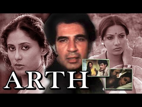 Arth (1982) Full Hindi Movie | Shabana Azmi, Kulbhushan Kharbanda