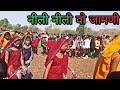 नीली नीली वो जामणी // आदीवासी वीडियो 2018 //Aadivasi Dance Video// Aadivasi of alirajpur Jhabhua