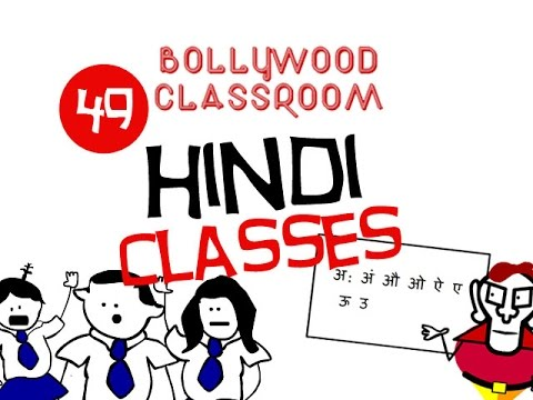 my class in hindi My children are unable to cope with the pace of topics being taught in class our learning system helps your children learn at their own pace they can repeat the lessons as many times as required.