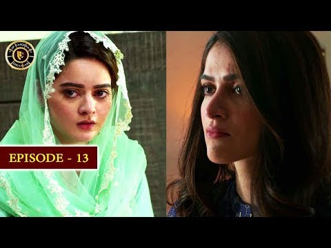 Hassad Episode 13 |  Minal Khan | Top Pakistani Drama