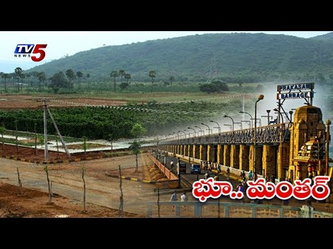 AP Capital Issue | Farmers Worry about Their Lands : TV5 News
