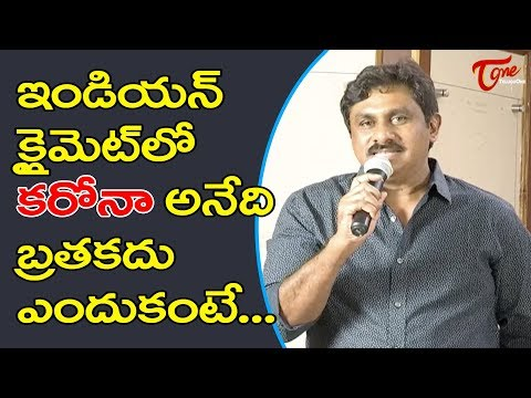 Raghu Kunche about కరోనా వైరస్ at Palasa 1978 Movie Press Meet | Nakshatra | Tel