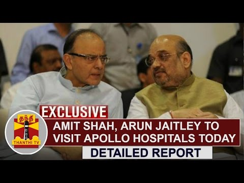 EXCLUSIVE-Amit-Shah-and-Arun-Jaitley-to-visit-Apollo-Hospitals-Today-Thanthi-TV