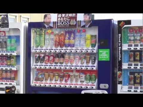 Japan - 【ONLY in JAPAN #03】 ▽△Japanese Vending Machines Exposed△▽ Don't miss this! Vending machines are one of the first things visitors see when they arrive at the ...