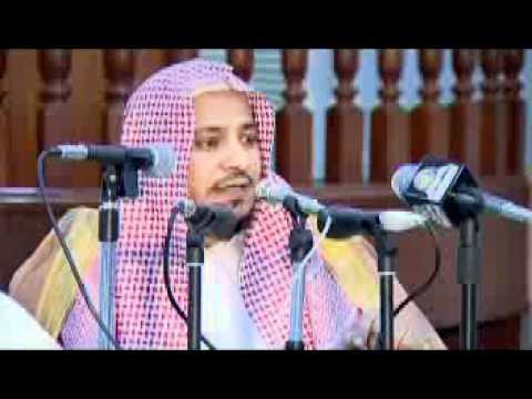 محاضرة أعمال القلوب  l د.سعد البريك