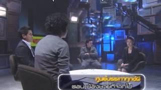 Khon Aod Phi 1 May 2013 - Thai Ghost TV Show