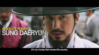 SEONDAL The Man Who Sells the River Official Int'l Main Trailer