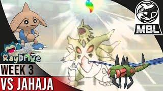BIG BOY PLAYS! - Team RayDrive VS Team JaHaJa | MBL S3 W3 | Pokemon USUM Multi Battle League! by aDrive