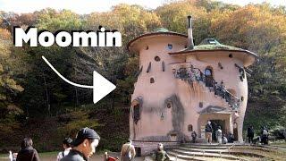 Saitama Japan  city photos : Free Moomin-Themed Park in Saitama, Japan!