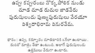 chandogya upanishad sanskrit english pdf