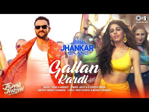 Video Gallan Kardi (Jhankar) - Jawaani Jaaneman | Saif Ali Khan, Tabu, Alaya F | Jazzy B, Jyotica, Mumzy download in MP3, 3GP, MP4, WEBM, AVI, FLV January 2017