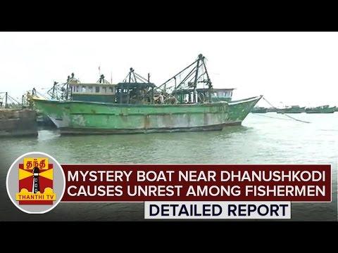Mystery-Boat-near-Dhanushkodi-causes-unrest-among-Fishermen-Detailed-Report-ThanthI-TV