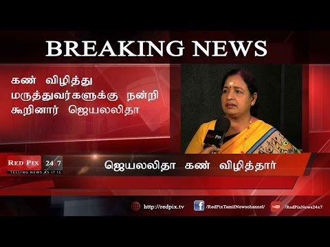 Dr j vijaya savithri daily serial
