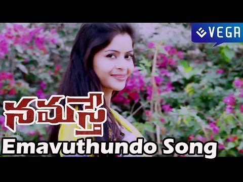 Namaste Movie -Emavuthundo Song -   Raja,Gehana Vasisth - Latest Telugu Movie songs  2014