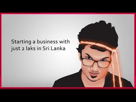 ලක්ශ 2 ට තමන්ගේම බිස්නස් එකක්   starting a business with just 2 laks in Sri Lanka   myHub.lk