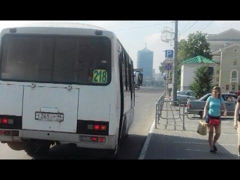 Кто ответит за поездку в дымящейся маршрутке - DomaVideo.Ru