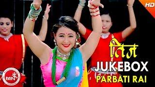Nepali Superhit Teej Video Collection | Video Jukebox