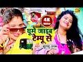 जो बीबी से करे प्यार वो इस गाने को देखे सौ बार | khushboo Uttam | Ghume Jaib Piya sanghe