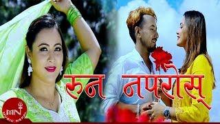 Runa Naparos - Priya Century & Sandesh Malla