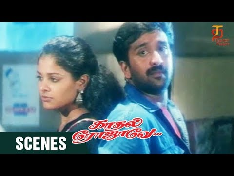 Kadhal Rojave Tamil Movie Scenes | Vishnu And Pooja Escapes From Alex | Fight Scene | Thamizh Padam