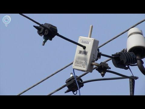 гп региональные электрические сети руководство