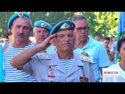 В Одессе отмечают День ВДВ