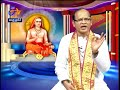 Bhaja Govindam |Sri Chinthapatla Saibaba | Thamasomajyotirgamaya | 20th August 2017|ETV AP - Video