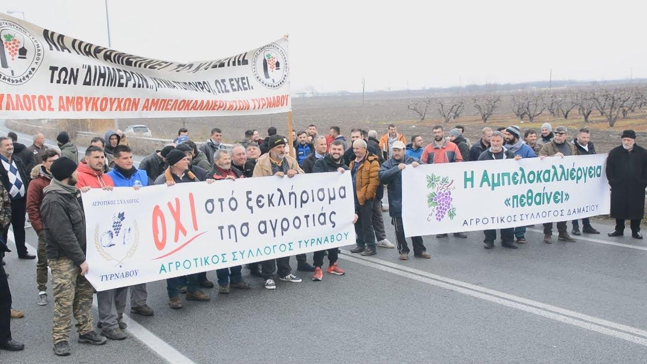 Αγροτικό συλλαλητήριο στον Τύρναβο