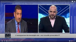 L'enseignement de Tamazight visé.. une nouvelle provocation?!