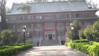 Университет Сун Ят-сен / Sun Yat-sen University – 中山大学