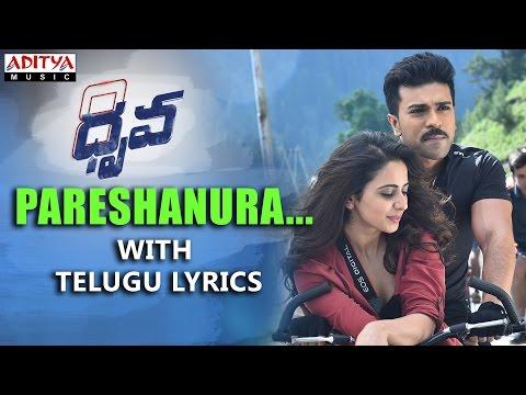Video Pareshanura Full Song With Telugu Lyrics II Dhruva Songs | Ram Charan,Rakul Preet | HipHopTamizha download in MP3, 3GP, MP4, WEBM, AVI, FLV January 2017