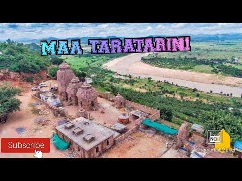 Video Taratarini temple river ganjam odisha download in MP3, 3GP, MP4, WEBM, AVI, FLV January 2017