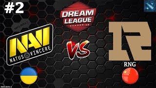 Na`Vi vs RNG #2 (BO3) | DreamLeague Season 10