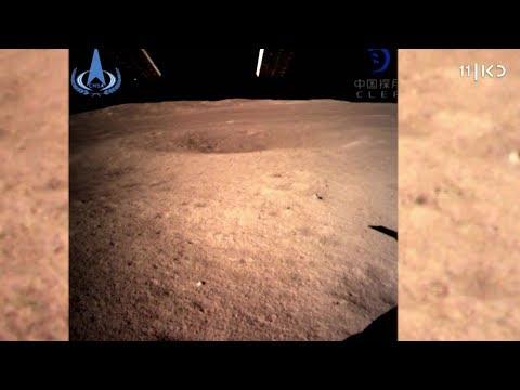 סין הנחיתה גשושית בצד הנסתר של הירח