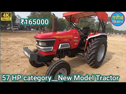 बिकाऊ है ट्रैक्टर__ Mahindra Arjun 605 Di__ Model 2010__₹165000__57 HP category__ Tractor for sale