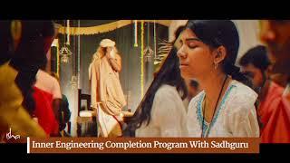 Inner Engineering with Sadhguru in London 20 & 21 April 2019